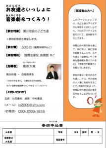 Screenshot 2014-11-03 at 11.04.27